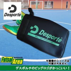 デスポルチ シューズケース Desporte フットサル DSB-004 ブラックXケリーG|futsalarea