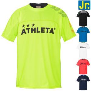 ・フットサル/サッカー ・ジュニア/プラクティスシャツ/ユニフォームシャツ ・アスレタ ATHLET...