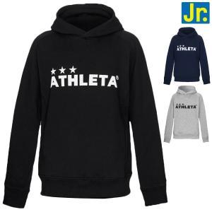 ・フットサル/サッカー ・ジュニア/スウェット/プルパーカー ・アスレタ ATHLETA ・ジュニア...