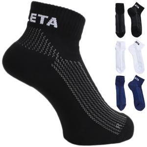 ・フットサル/サッカー ・ソックス/トレーニング ・アスレタ ATHLETA ・トレーニングショート...