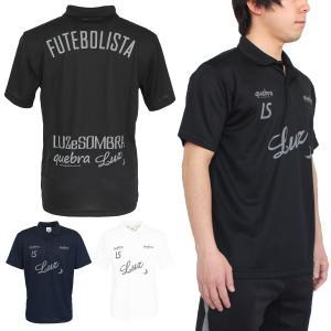 ・フットサル/サッカー ・ポロシャツ/別注 ・ルースイソンブラ LUZeSOMBRA ・×quebr...