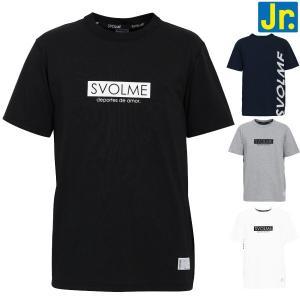 特価 スボルメ ジュニア BOXロゴTシャツ 1191-12400