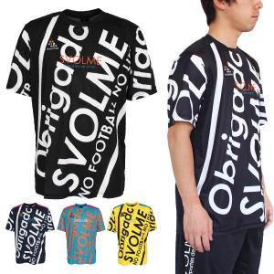 ・フットサル/サッカー ・プラクティスシャツ/ゲームシャツ/UVカット ・スボルメ SVOLME ・...
