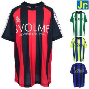 ・フットサル/サッカー ・ジュニア/プラクティスシャツ/ゲームシャツ/UVカット ・スボルメ SVO...