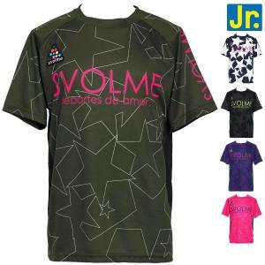 ・フットサル/サッカー ・ジュニア/プラクティスシャツ/ゲームシャツ/吸水速乾/UVカット ・スボル...