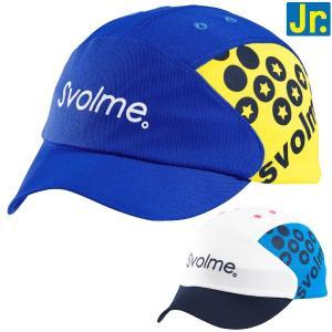 スボルメ ジュニア 帽子 トレーニングキャップ 1201-53721