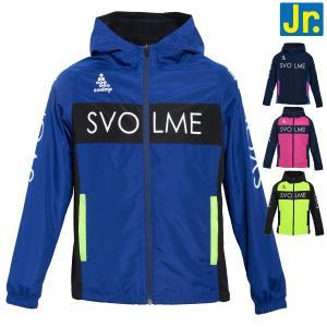 SVOLME(スボルメ) ジュニア トレーニング ピステ ジップパーカー 1203-64504
