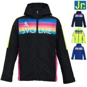 SVOLME(スボルメ) ジュニア トレーニング ピステ 中綿 ジャケット 1203-65104