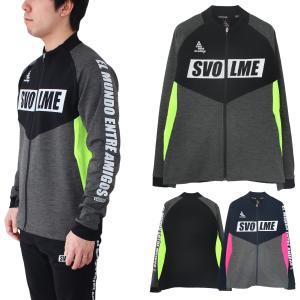 SVOLME(スボルメ) トレーニング ジャージ ジップトップ 1211-85001