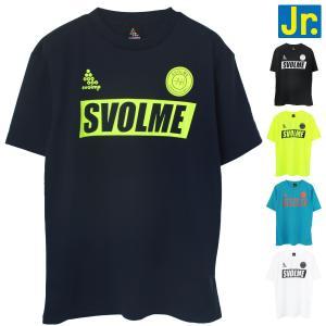 SVOLME(スボルメ) ジュニア 半袖 プラクティス シャツ 1211-85700