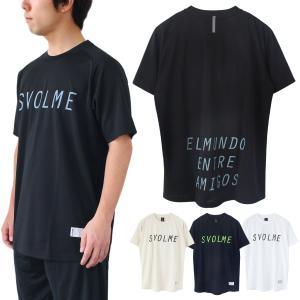 SVOLME(スボルメ) 半袖 プラクティス Tシャツ 1213-87100
