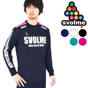 ・フットサル/サッカー ・プラクティスシャツ/ユニフォームシャツ ・スボルメ SVOLME ・裏起毛...