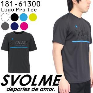 ・フットサル/サッカー ・プラクティスTシャツ/ゲームシャツ ・スボルメ SVOLME ・ロゴプラT...