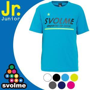 ・フットサル/サッカー ・ジュニア/プラクティスTシャツ/ゲームシャツ ・スボルメ SVOLME ・...