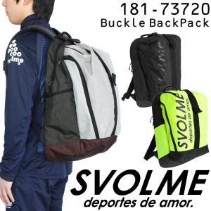 SVOLME(スボルメ) バックル バックパック 181-73720