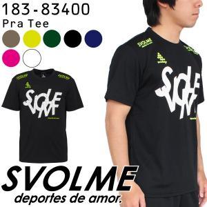 ・フットサル/サッカー ・プラクティスTシャツ/ゲームシャツ/吸水速乾/UVカット ・スボルメ SV...