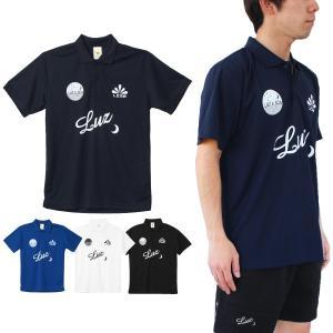 ・フットサル/サッカー ・ポロシャツ ・ルースイソンブラ LUZeSOMBRA ・STANDARD ...