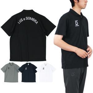 ・フットサル/サッカー ・ポロシャツ ・ルースイソンブラ LUZeSOMBRA ・SPORTS ポロ...