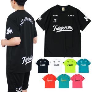 ・フットサル/サッカー ・プラクティスシャツ/ゲームシャツ ・ルースイソンブラ LUZeSOMBRA...