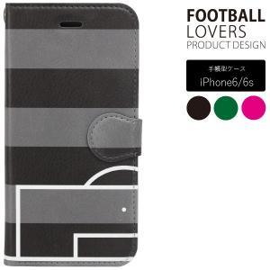 フットボールラヴァーズ スマホケース 手帳型 iPhone6/6S FBL-001