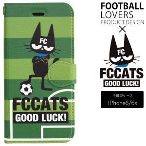 フットボールラヴァーズ×FC.CATS スマホケース 手帳型 iPhone6/6S FBL-FCCATS