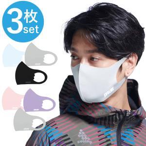 SVOLME(スボルメ) 洗える マスク 3枚セット MASK-2019