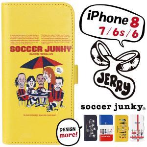 特価 サッカージャンキー×JERRY スマホケース 手帳型 iPhone8/7/6s/6
