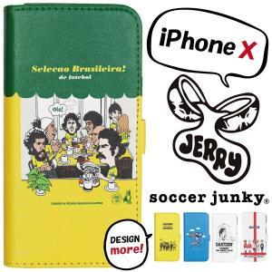 特価 サッカージャンキー×JERRY スマホケース 手帳型 iPhoneX