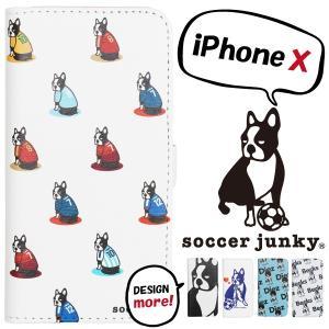 特価 サッカージャンキー スマホケース 手帳型 iPhoneX