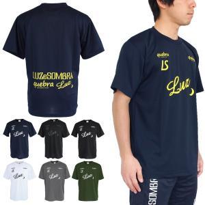 ルースイソンブラ ×quebra 別注 プラシャツ S1311922