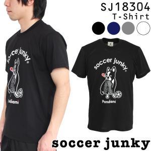 ・フットサル/サッカー ・Tシャツ/吸水速乾/半袖 ・サッカージャンキー soccer junky ...