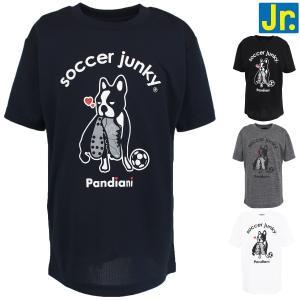 ・フットサル/サッカー ・ジュニア/プラクティスシャツ/Tシャツ ・サッカージャンキー soccer...