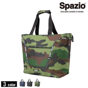 スパッツィオ/Spazio トートバッグ/CAMOUFLAGE Tote bag(BG-0103)