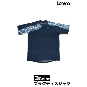 boneraのプラクティスシャツ!!  派手すぎず落ち着いた感じでオシャレなデザインです。