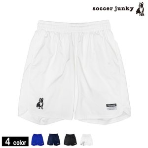 soccerjunkyの パンパンツ !!   サッカージャンキーのプラクティスパンツです。  柔ら...
