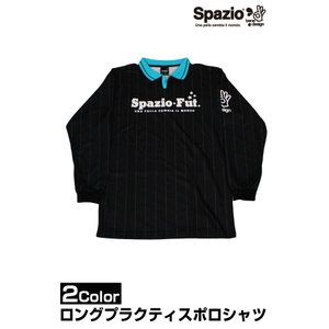 Spazioのロングプラクティスポロシャツ!!  長袖プラクティスポロシャツ  胸と裏に大きめのブラ...