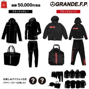 (先行予約)GRANDE/グランデ 2019年 サッカー・フットサル福袋(GFPH19999)
