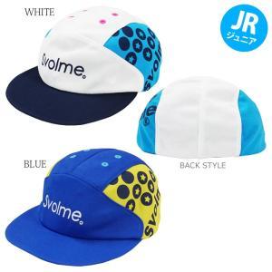 SVOLME_スボルメ ジュニア 帽子 Jrトレーニングキャップ 1201-53721|futsalshoproda