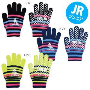 SVOLME_スボルメ ジュニア 手袋 ロゴニットグローブJ 173-52529|futsalshoproda
