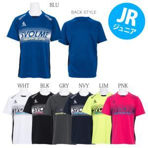 SVOLME_スボルメ ジュニア プラシャツ Jr ロゴトレーニングトップ 181-61600
