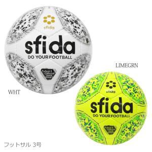 SFIDA スフィーダ フットサルボール 3号球 INFINITO II JR bsf-in14|futsalshoproda