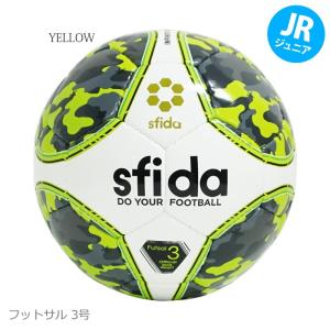 SFIDA_スフィーダ ジュニア フットサルボール INFINITO NEO JR BSF-IN24|futsalshoproda