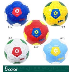 SFIDA スフィーダ フットサルボール WORLD CHAMPION|futsalshoproda