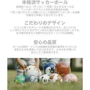 (BSF-ZOO06)SFIDA_スフィーダ インテリアボール Football Zoo(1号球)|futsalshoproda|03