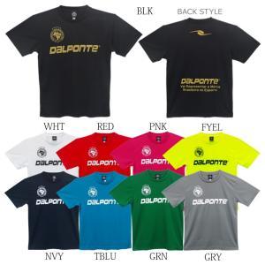 DalPonte_ダウポンチ プラクティスTシャツ dpz03 futsalshoproda
