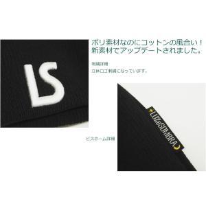 LUZ e SOMBRA_ルースイソンブラ ニットハット DRY X KNIT HAT F1814816 futsalshoproda 06