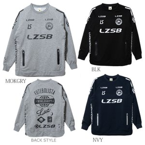(割引セール 20%OFF)LUZ e SOMBRA_ルースイソンブラ スウェット P100 ACTIVE SWEAT CREW TOP F1911105|futsalshoproda