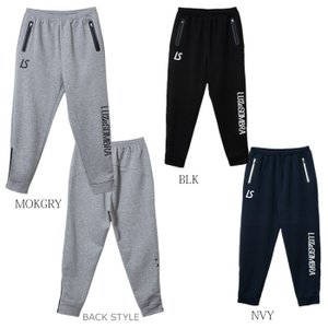 (割引セール 20%OFF)LUZ e SOMBRA_ルースイソンブラ スウェット P100 ACTIVE SWEAT RIB LONG PANTS F1911402|futsalshoproda