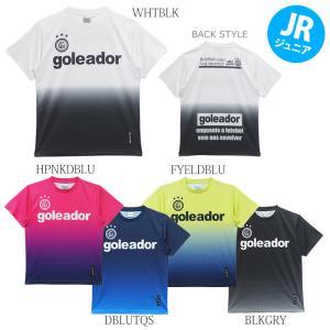 goleador_ゴレアドール  ジュニア 昇華グラデーションプリントBasicプラTシャツ G-440-1|futsalshoproda