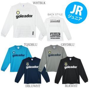 goleador_ゴレアドール 長袖プラシャツ BasicロングスリーブプラTシャツ ジュニア G-583-1 futsalshoproda